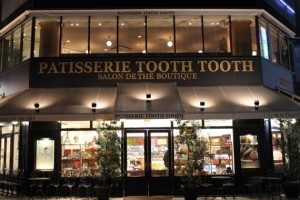 PATISSERIE TOOTH TOOTH